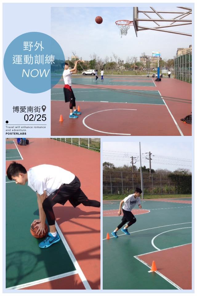 籃球運動傷害物理治療-野外運動訓練-新竹物理治療,竹北物理治療,十字韌帶治療,運動治療,坐骨神經痛,核心肌群訓練,運動處方,運動傷害治療,酸痛復健